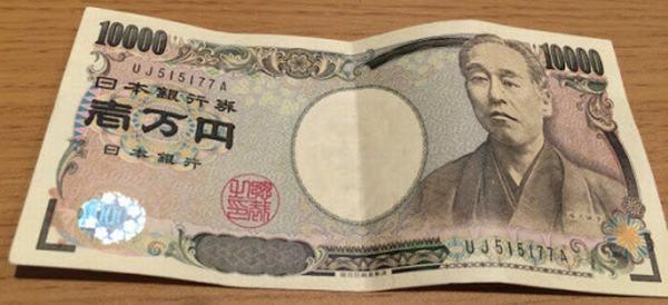 Nằm mơ thấy tiền giấy đánh con gì?